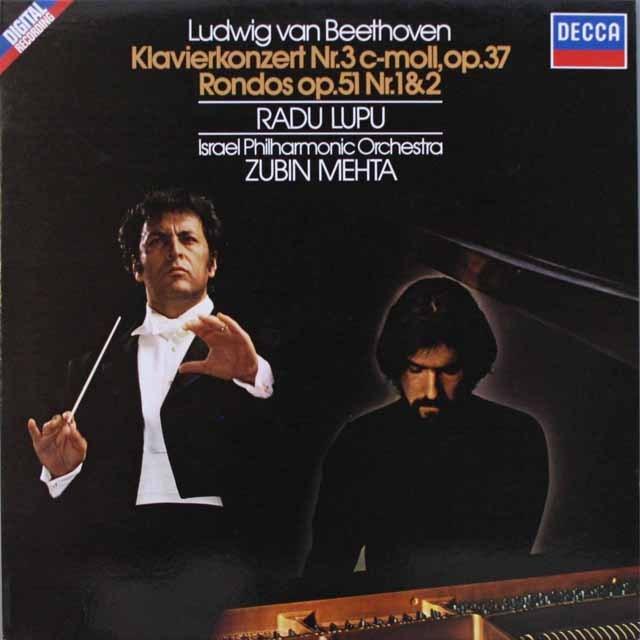 【テストプレス】ルプー&メータのベートーヴェン/ピアノ協奏曲第3番ほか   独DECCA   2548 LP レコード