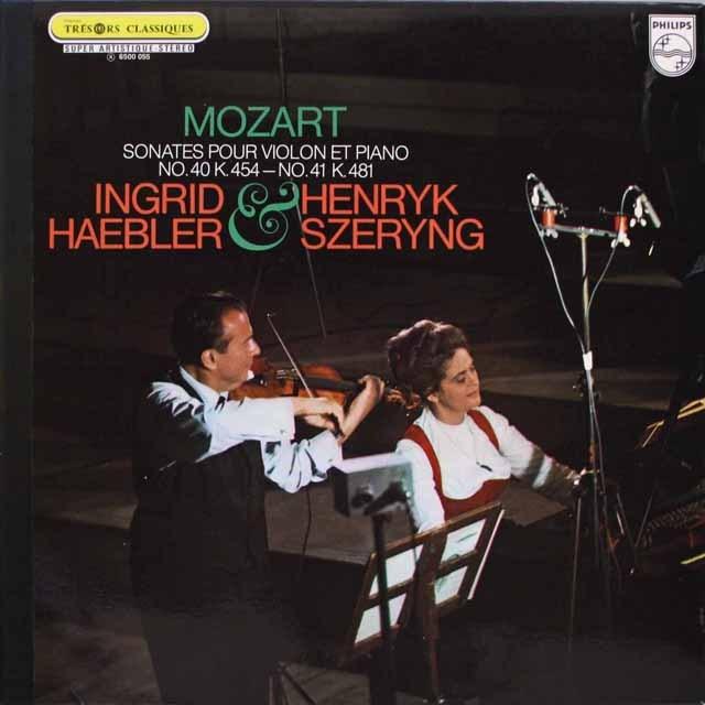 シェリング、ヘブラーのモーツァルト/ヴァイオリンソナタ第40、41番 仏PHILIPS 3314 LP レコード