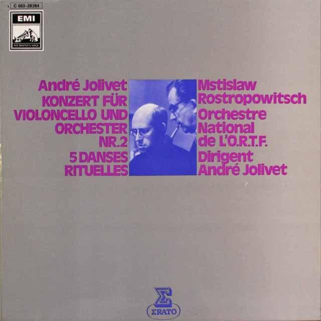 ロストロポーヴィチのジョリヴェ/チェロ協奏曲第2番ほか 独EMI 3313 LP レコード