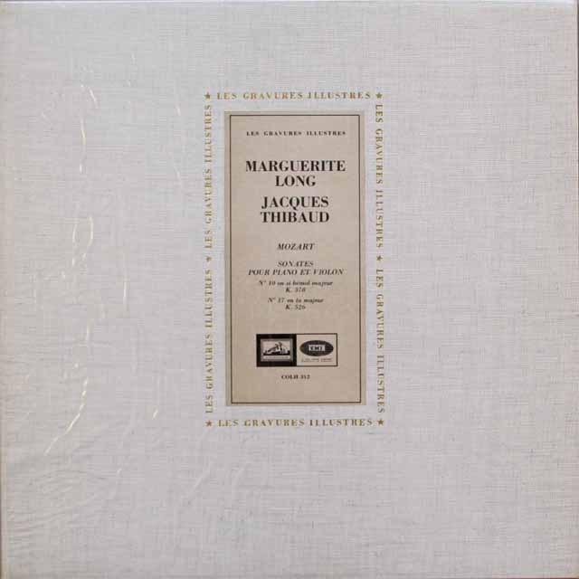 ティボー、ロンのモーツァルト/ヴァイオリンソナタ集 仏VSM(EMI) 3313 LP レコード