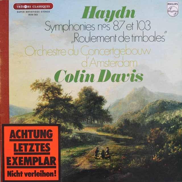 デイヴィスのハイドン/交響曲第87&103番「太鼓連打」 仏PHILIPS 3313 LP レコード
