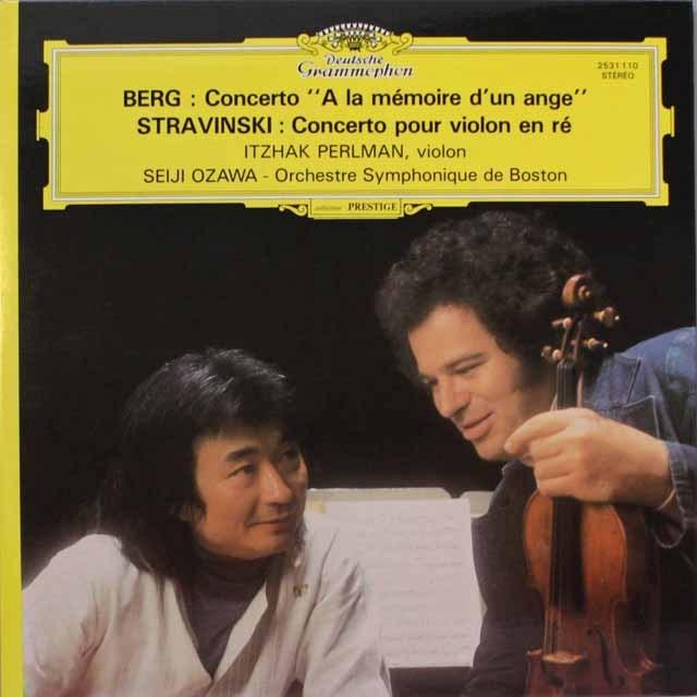 パールマン&小澤のストラヴィンスキー&ベルク/ヴァイオリン協奏曲   仏DGG   2544 LP レコード