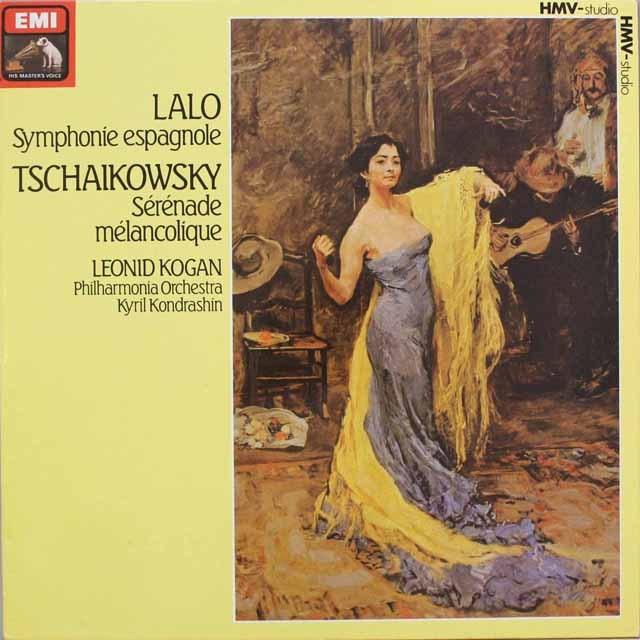 コーガンのラロ/スペイン交響曲ほか   独EMI   2549 LP レコード