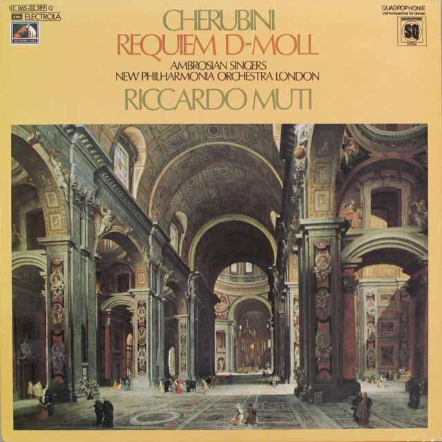 ムーティのケルビーニ/レクイエム ニ短調 独EMI 3316 LP レコード