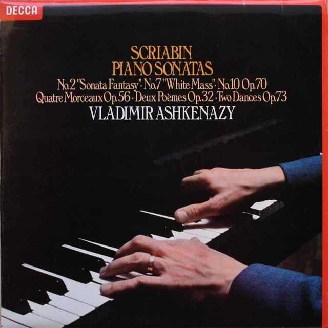 アシュケナージのスクリャービン/ピアノソナタほか 英DECCA 3317 LP レコード