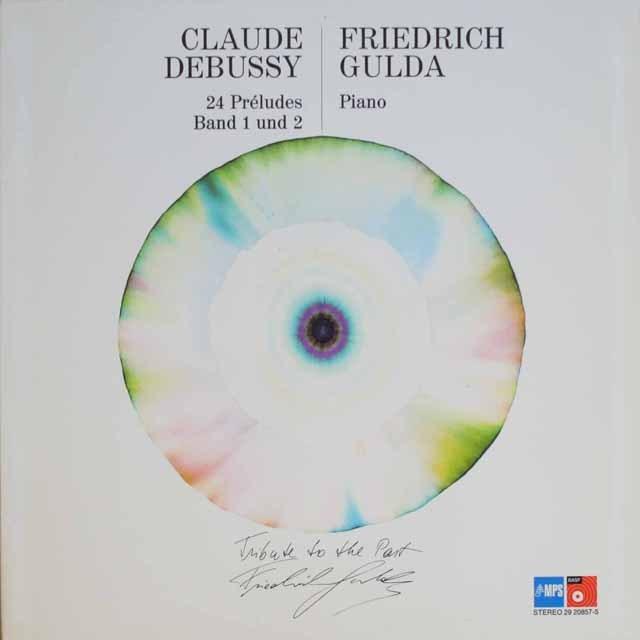 グルダのドビュッシー/「前奏曲集」  独MPS   2550 LP レコード