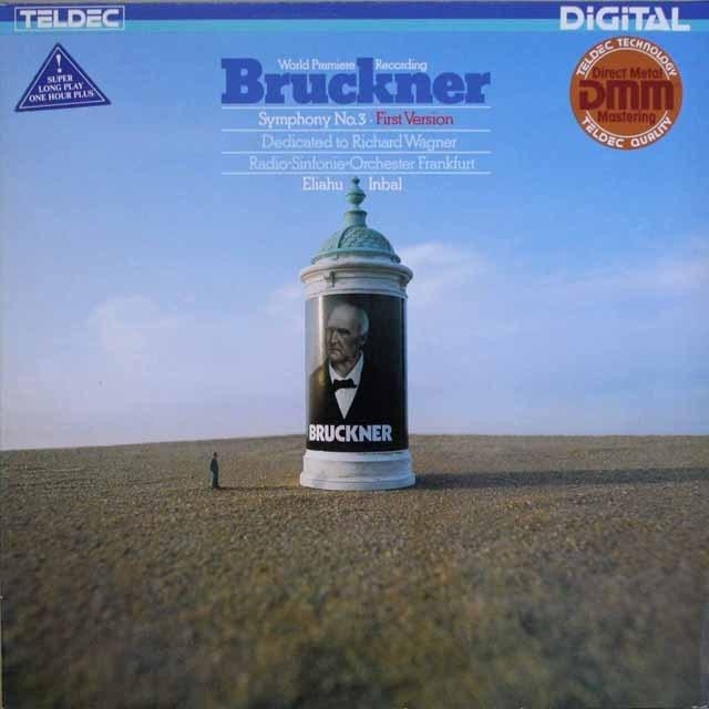 インバルのブルックナー/交響曲第3番(初稿) 独TELDEC 3317 LP レコード
