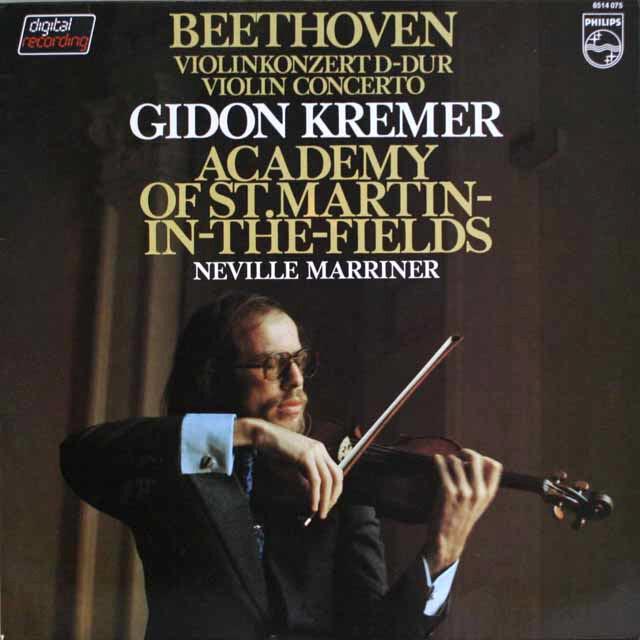 クレーメルのベートーヴェン/ヴァイオリン協奏曲 蘭PHILIPS 3317 LP レコード