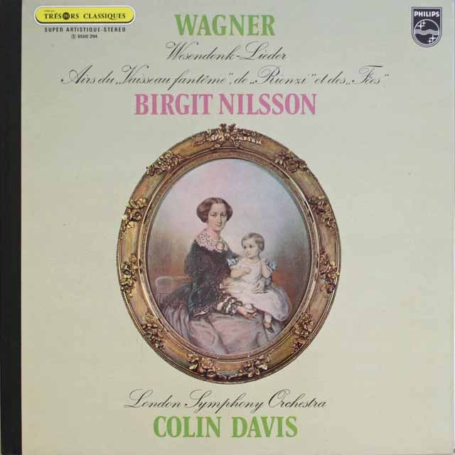 ニルソン&デイヴィスのワーグナー/ヴェーゼンドンク歌曲集ほか 仏PHILIPS 3318 LP レコード