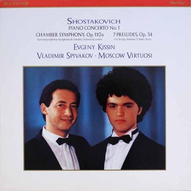 キーシンのショスタコーヴィチ/ピアノ協奏曲1番ほか  独RCA   2550 LP レコード