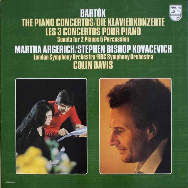 アルゲリッチ&コヴァセビッチのバルトーク/2台のピアノと打楽器のためのソナタほか 蘭PHILIPS 3318 LP レコード