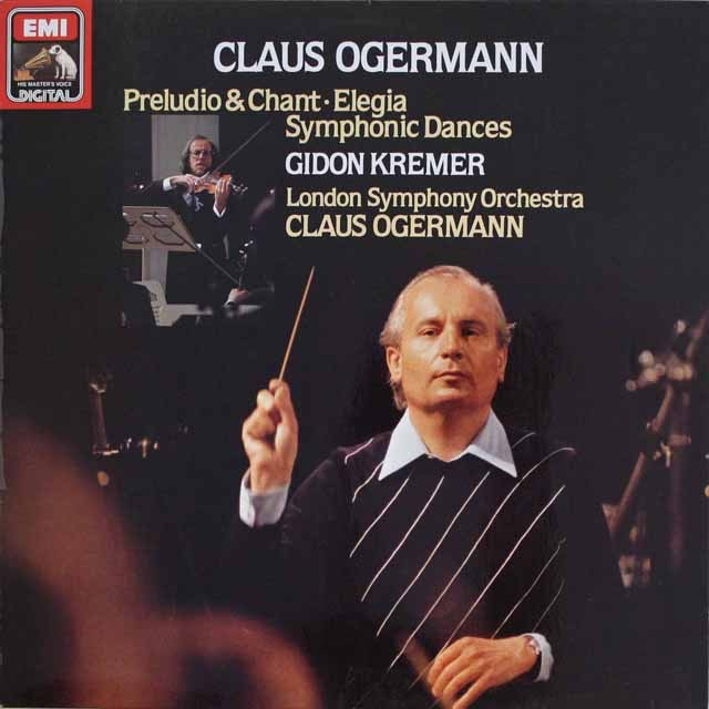 クレーメルのオガーマン/「前奏曲と歌」ほか 独EMI   3318 LP レコード