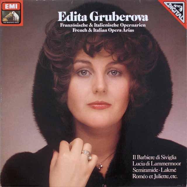 グルベローヴァのフランス&イタリアオペラアリア集   独EMI   2552 LP レコード