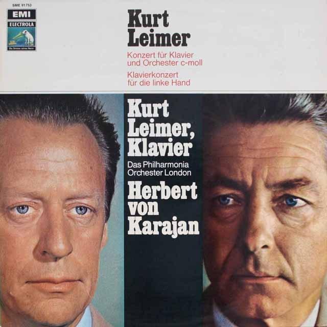 カラヤン&ライマーのライマー/ピアノ協奏曲  独EMI   2552 LP レコード