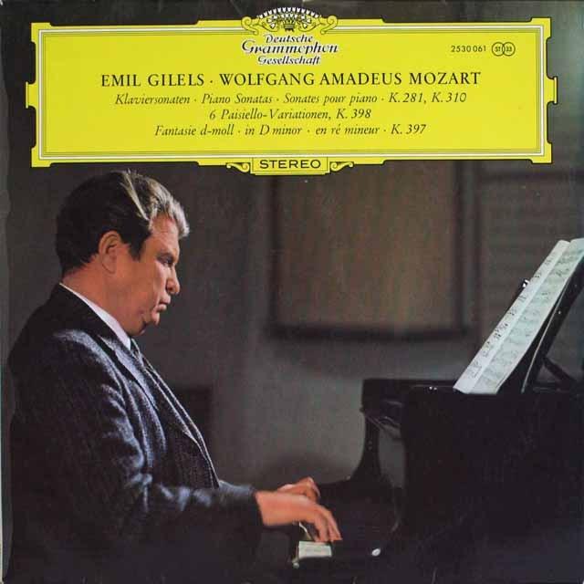 ザルツブルグのギレリス(ライヴ録音) 独DGG 3326 LP レコード