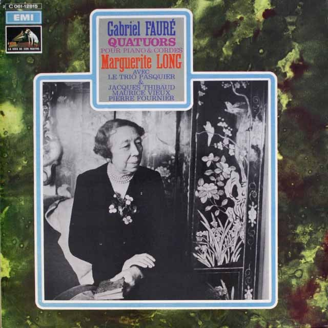 ロンらのフォーレ/ピアノ四重奏曲集 仏EMI(VSM) 3326 LP レコード