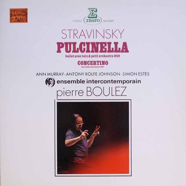 ブーレーズのストラヴィンスキー/「プルチネルラ」  仏ERATO  3326 LP レコード