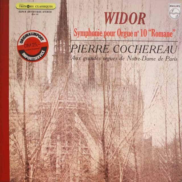 コシュローのヴィドール/オルガン交響曲第10番「ローマ風」 仏PHILIPS 3320 LP レコード