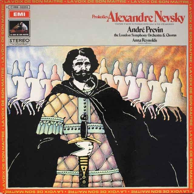 プレヴィンのプロコフィエフ/映画音楽「アレクサンドル・ネフスキー」 仏EMI (VSM) 3327 LP レコード