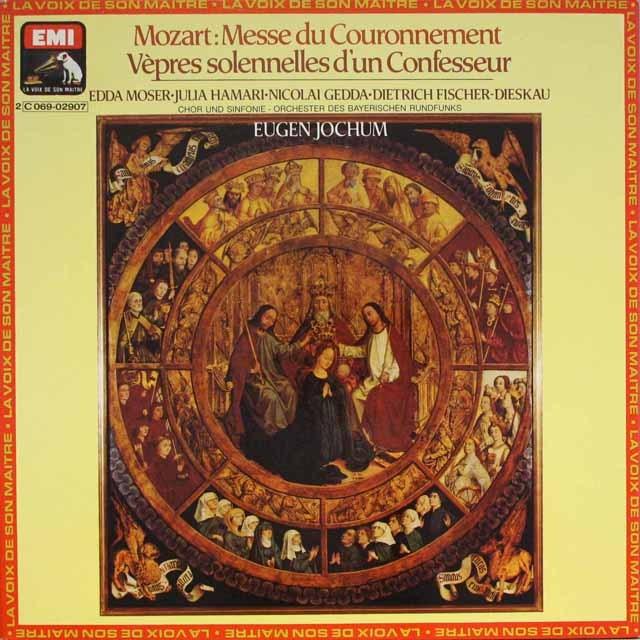 ヨッフムのモーツァルト/「戴冠ミサ」 仏EMI(VSM) 3327 LP レコード