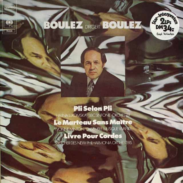 ブーレーズ自作自演/「ル・マルトー・サン・メートル」ほか 独CBS 3327 LP レコード