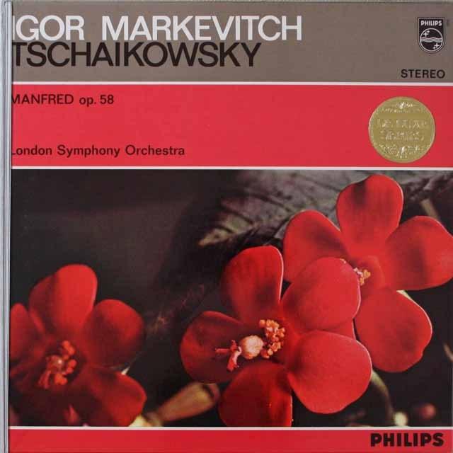 マルケヴィチのチャイコフスキー/マンフレッド交響曲 蘭PHILIPS 3141 LP レコード