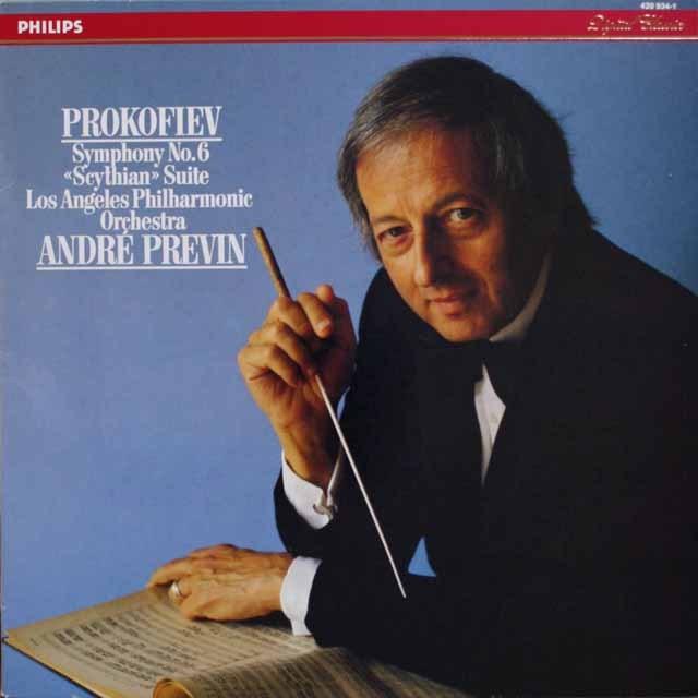 プレヴィンのプロコフィエフ/交響曲第6番 蘭PHILIPS 3333 LP レコード