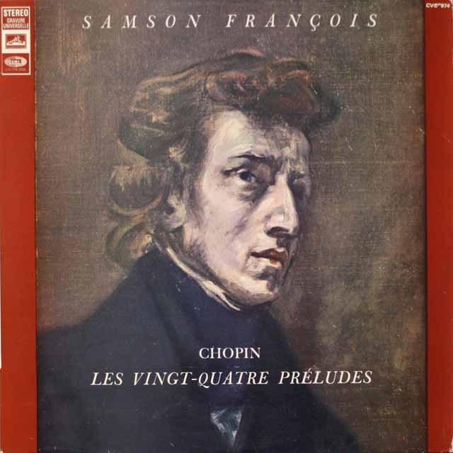 フランソワのショパン/24の前奏曲 仏EMI(VSM)  2618 LP レコード