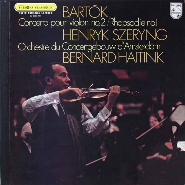 シェリング、ハイティンクのバルトーク/ヴァイオリン協奏曲第2番 仏PHILIPS 3331 LP レコード