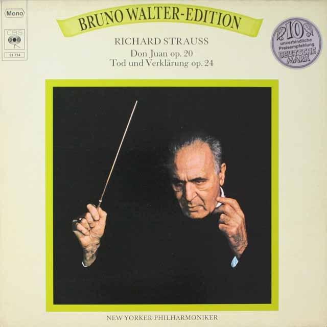 ワルターのR.シュトラウス/「ドン・ファン」「死と変容」 独CBS モノラル 3321 LP レコード