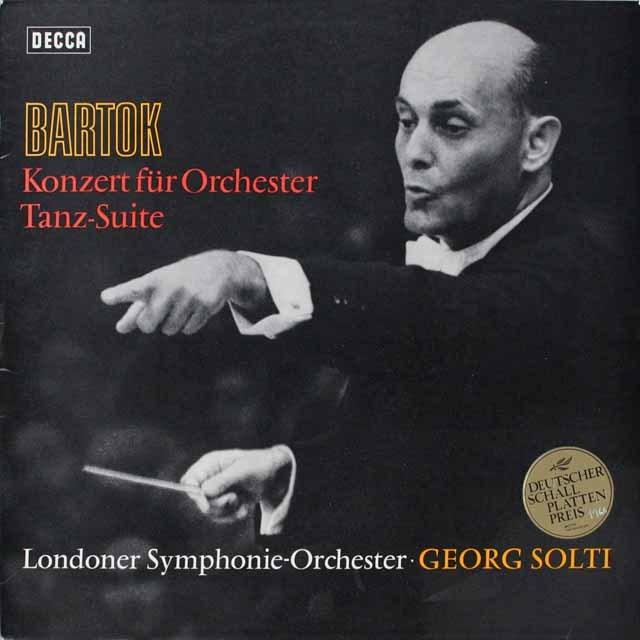 ショルティのバルトーク/「管弦楽のための協奏曲」ほか 独DECCA 3321 LP レコード