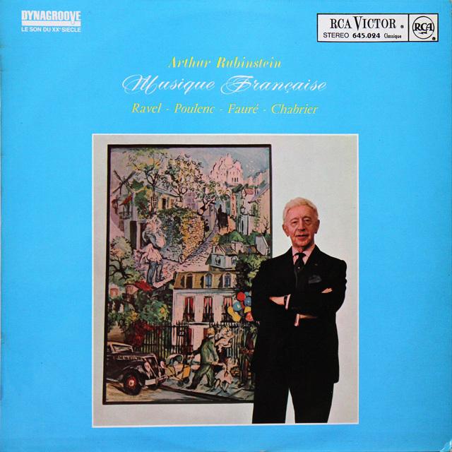 ルービンシュタインの「フランス音楽集」 仏RCA 3290 LP レコード