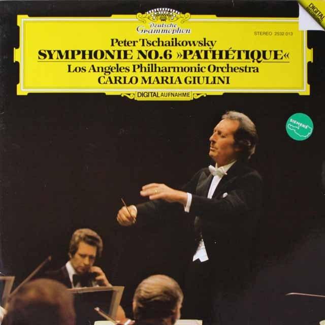 ジュリーニのチャイコフスキー/交響曲第6番「悲愴」 独DGG 3323 LP レコード