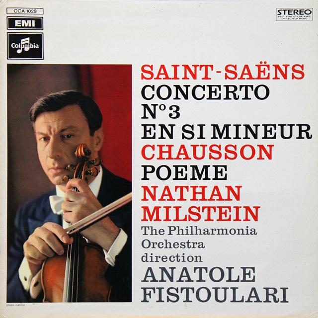 ミルシュタインのサン-サーンス/ヴァイオリン協奏曲第3番ほか 仏columbia 2727 LP レコード