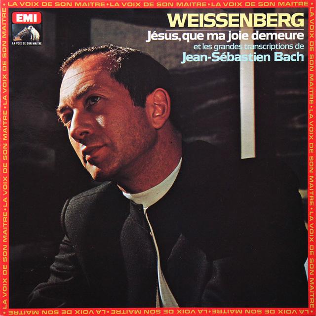 ワイセンベルクのバッハ/「主よ、人の望みよ、喜びを」ほか 仏VSM 2727 LP レコード