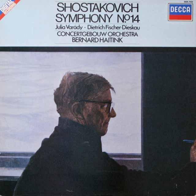 ハイティンクのショスタコーヴィッチ/交響曲第14番 蘭DECCA 3323 LP レコード