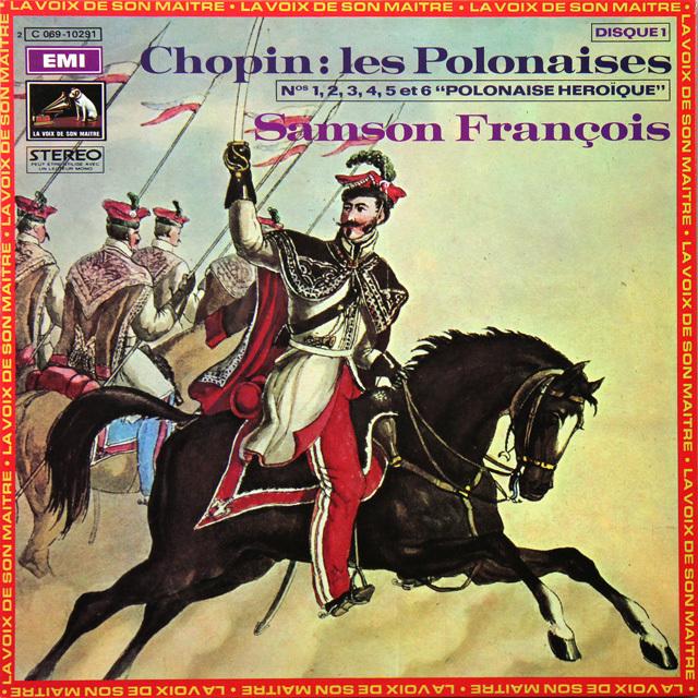 フランソワのショパン/ポロネーズ集(「英雄」含む) 仏VSM 2727 LP レコード