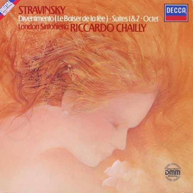 シャイーのストラヴィンスキー/「妖精のくちづけ」ほか 独DECCA 2603 LP レコード