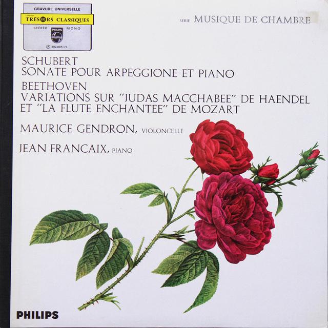 ジャンドロン&フランセのシューベルト/アルペジオーネソナタほか 仏PHILIPS 3290 LP レコード