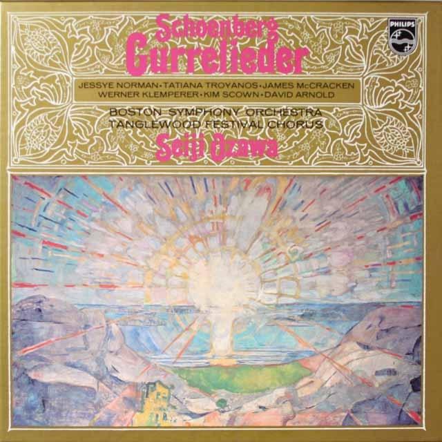 小澤のシェーンベルク/「グレの歌」 蘭PHILIPS 3324 LP レコード