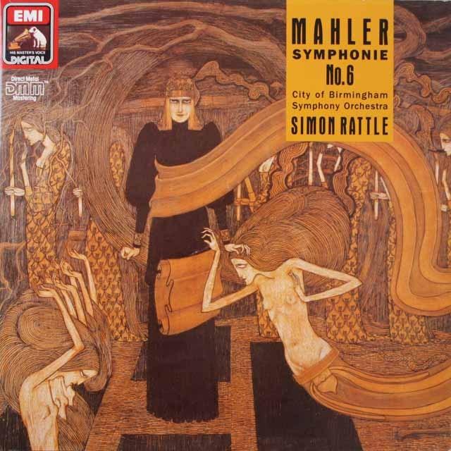 ラトルのマーラー/交響曲第6番 独EMI   2622 LP レコード