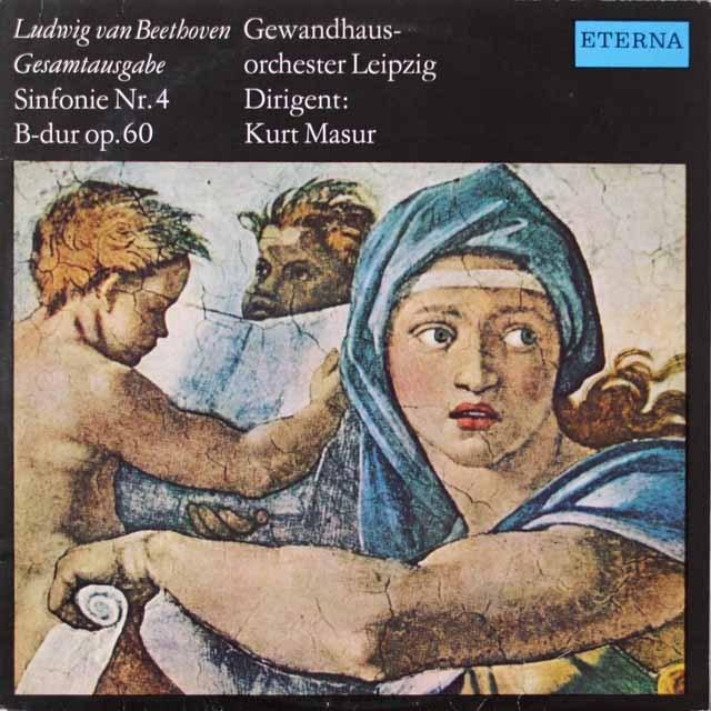 マズアのベートーヴェン/交響曲第4番  独ETERNA  2624 LP レコード
