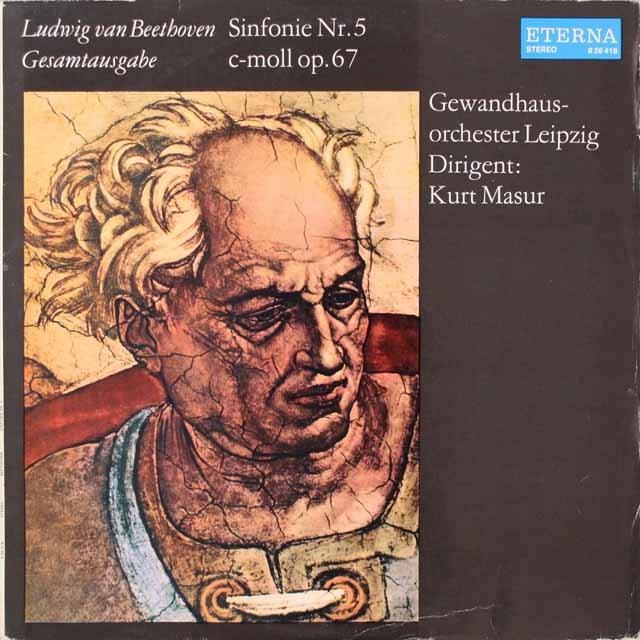 マズアのベートーヴェン/交響曲第5番  独ETERNA  2624 LP レコード