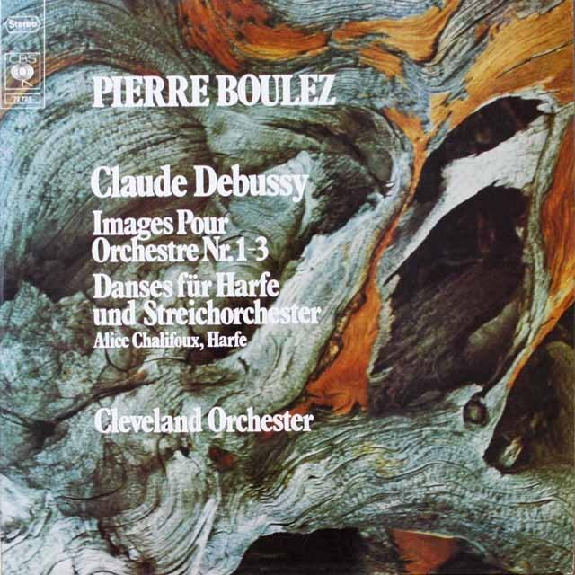 ブーレーズのドビュッシー/「管弦楽のための映像」ほか 独CBS 3325 LP レコード