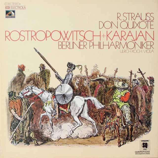 ロストロポーヴィチ、カラヤンのR.シュトラウス/「ドン・キホーテ」 独EMI 3325 LP レコード