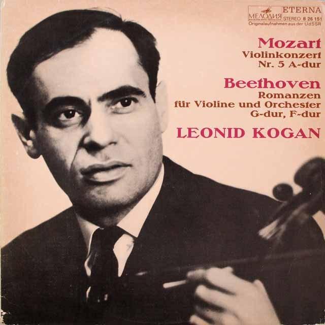 コーガンのベートーヴェン/「ロマンス」第1&2番ほか 独ETERNA  2624 LP レコード