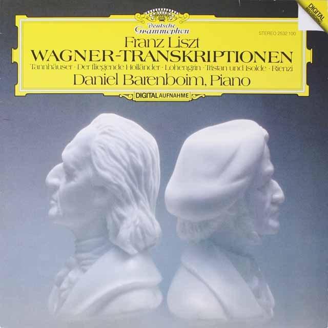 【内袋未開封】バレンボイムのリスト/ワーグナー・トランスクリプション集  独DGG  2625 LP レコード