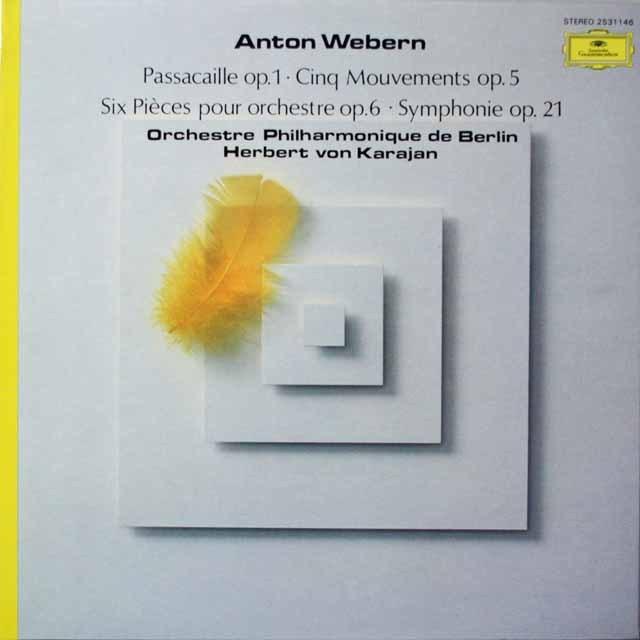 カラヤンのウェーベルン/管弦楽のためのパッサカリアほか 仏DGG  2628 LP レコード