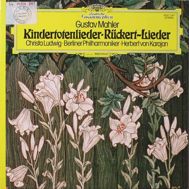 ルートヴィヒ&カラヤンのマーラー/「亡き子をしのぶ歌」ほか 仏DGG  2628 LP レコード