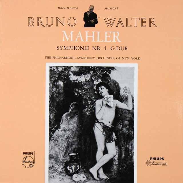 ワルターのマーラー/交響曲第4番 蘭PHILIPS 3225 LP レコード